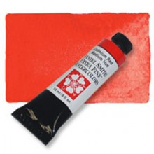 Cadmium Red Medium Hue Series 3, 15ml Tube Daniel Smith Extra Fine Watercolour